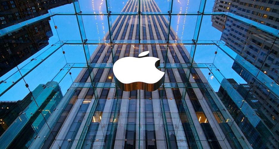 조희팔이 제시한 35%의 수익률은 세계 최고 기업 애플의 영업이익률보다 높다. © valuewalk.com
